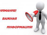 Приказ о режиме работы сада с 15.06.2020 г.