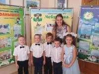 Августовская педагогическая конференция -2019