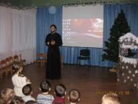Пастырское посещение иерея Николая