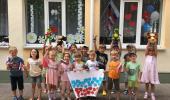 """""""22 августа - День Российского флага"""""""